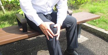 股関節/膝の痛み